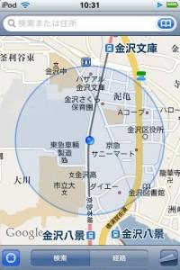 JR保土ヶ谷駅と東戸塚駅の中間地点のはずなんだが、突然遠くに飛ばされた